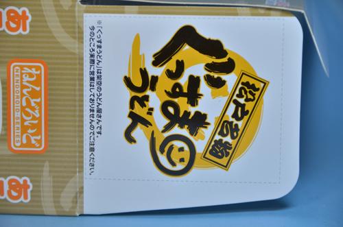 11_09_30_02.jpg