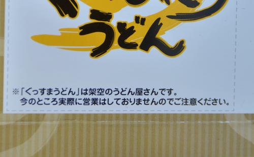 11_09_30_03.jpg