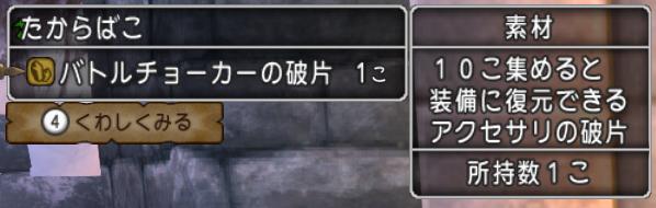 15_01_08_02.jpg
