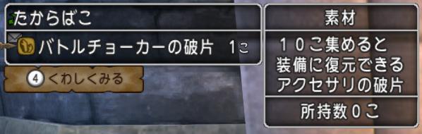15_01_08_03.jpg