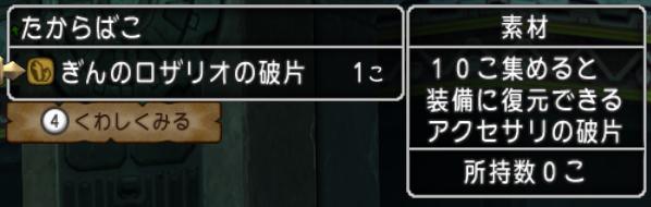 15_01_08_04.jpg