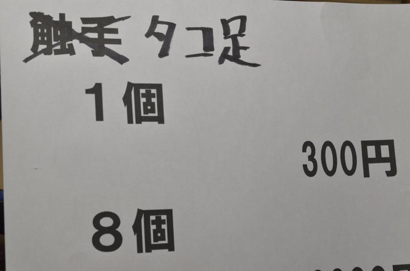 15_03_09_01.jpg