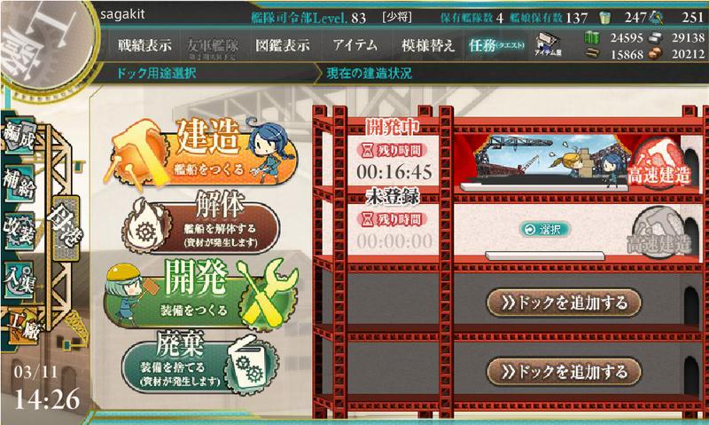 15_03_11_02.jpg