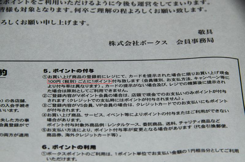 15_11_26_04.jpg